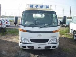 Решетка радиатора. Toyota Toyoace Toyota Dyna Toyota Dyna / Toyoace Hino Dutro