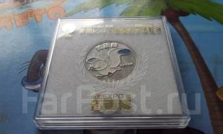 Нечастая Японская настольная памятная медаль! Expo 1988 года!