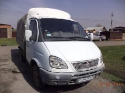 ГАЗ 3302. Продам газ 3302., 2 400куб. см., 1 500кг., 4x2