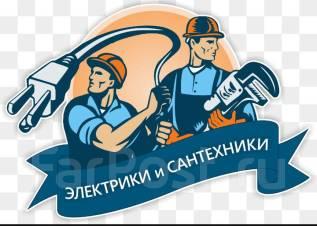 Электрик, сантехник, ремонты под ключ