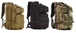 Походный тактический рюкзак 30 литров