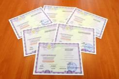 """Сертификат, экзамен по русскому языку от Бюро переводов """"Профессионал"""""""