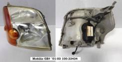 Фара. Honda Mobilio, GB2, GB1