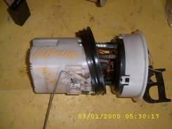 Топливный насос. Mazda Demio, DE3FS