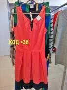 Комплекты верхней одежды. 38, 40, 42
