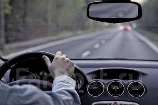 Водитель. Требуется водитель с категорией В,С. Уссурийск