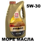 Лукойл. Вязкость 5W-30, синтетическое