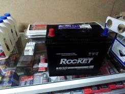 Rocket. 55 А.ч., производство Корея