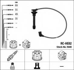 Высоковольтные провода. Honda: Orthia, Integra, Stepwgn, S-MX, Prelude, Domani, Ballade, CR-V Двигатели: B18B3, B18B1, F22Z5, F22Z6, B18B4