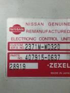 Блок управления двс. Nissan Sunny Nissan AD, VEY11 Nissan Wingroad, VEY11 Nissan Expert Двигатель YD22DD