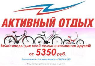 Велосипеды в Новосибирске.