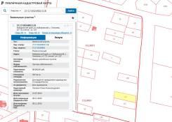 Продам земельный участок в с. Тополево в Хабаровском районе. 767 кв.м., собственность, от частного лица (собственник)