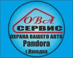 Ова Сервис Официальный представитель Pandora Pandect в Находке