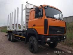 МАЗ. 6317Х9-444-000 Сортиментовоз, 11 000 куб. см., 22 000 кг. Под заказ