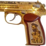 Сувенирные украшенные пистолет МР