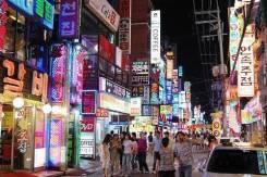 Трудоустройство в Корее! Билеты В Наличие! Гарантия За наш счет!