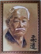 Мозаичный портрет основателя Дзюдо Дзигаро Кано