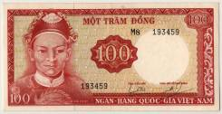 Донг Вьетнамский. Под заказ