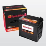 SpeedMate. 75 А.ч., правое крепление