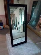 Зеркало напольное.
