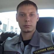 Инженер по обслуживанию ОПС. Средне-специальное образование