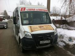 ГАЗ Газель Next A64R42. Продам , 2 800 куб. см., 18 мест