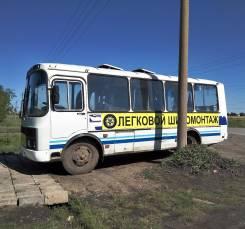 Автобус Паз- передвижной шиномонтаж. 4 250 куб. см.