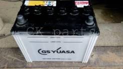 Yuasa. 55 А.ч., производство Япония. Под заказ из Владивостока