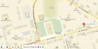 2-комнатная, улица Ленина 21. частное лицо, 43 кв.м.