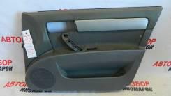 Обшивка двери передней правой Chevrolet Lacetti