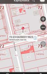 Продам 7 (4 и 3) соток в городе. 700 кв.м., собственность, электричество, от частного лица (собственник). Схема участка