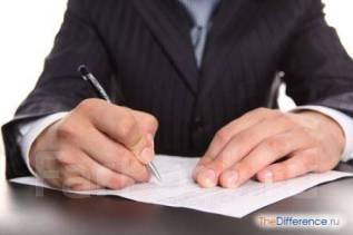 Составление Договоров, Иски, жалобы, ходатайства, Претензии, Заявления