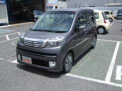 Honda Life. автомат, 4wd, 0.7, бензин, б/п. Под заказ