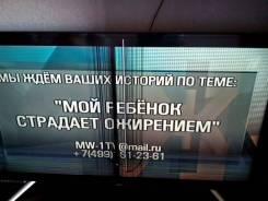 "Dexp. 40"" LCD (ЖК)"
