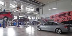 Диагностика и ремонт BMW, чип тюнинг. Тюмень.
