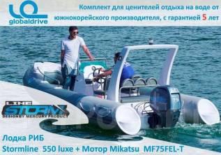 Mercury Ocean Runner. Год: 2017 год, длина 5,50м., двигатель подвесной, 75,00л.с., бензин. Под заказ