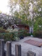 Продаётся дача в районе Заимки. От частного лица (собственник)