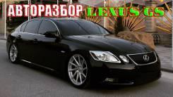 Lexus GS300. GRS190, 3GRFSE