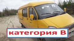 ГАЗ 322132. Продам газель, 2 890 куб. см., 3 500 кг.