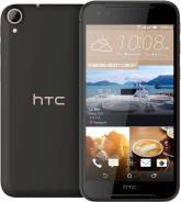 HTC Desire 830 Dual Sim. Б/у