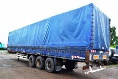 Krone SDP27. Полуприцеп бортовой П - образная штора Krone SDP 27, 34 000 кг.
