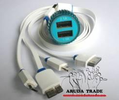 Автомобильное зарядное устройство 2 USB (голубое)