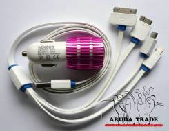 Автомобильное зарядное устройство 2 USB (розовое)
