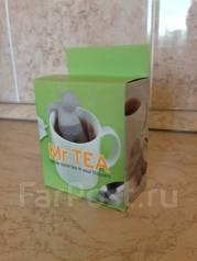 """Заварник для чая """"Господин Чай"""" (Mr. Tea)"""