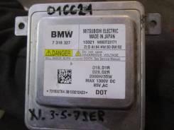 Блок ксенона. BMW X1