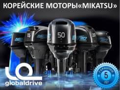 Корейские лодочные моторы Mikatsu. 2017 год в Новосибирске. 5 лет!