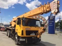 МАЗ Машека. Автокран 25 тонн, 6 650 куб. см., 25 000 кг., 28 м.