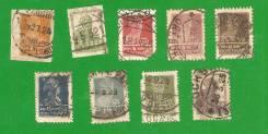 """Лот марок серии """"золотой стандарт"""". 1923 - 1927 гг. СССР."""