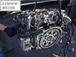 Двигатель (ДВС) на Subaru Impreza 2000-2007 г. г.