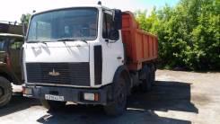 МАЗ 551605-221-024. , 14 860 куб. см., 20 000 кг.